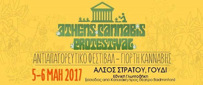 Athens Cannabis Protestival 2017