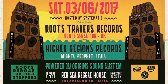 Origins SoundSystem meets Roots Traders & Higher Regions Records