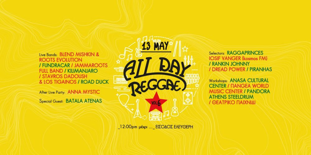 All DaY Reggae Vol.6