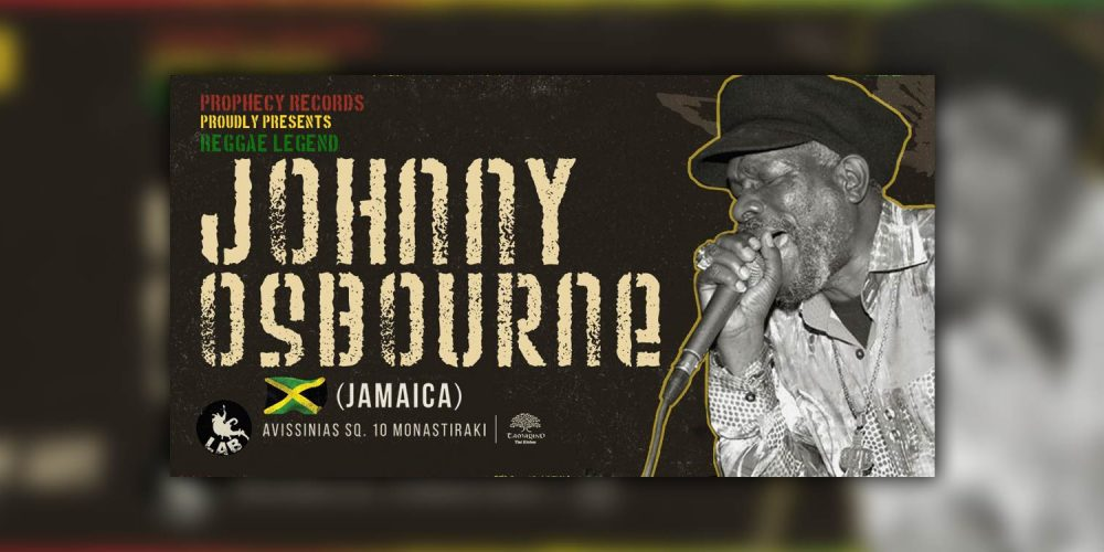 Johnny Osbourne live στην Αθήνα
