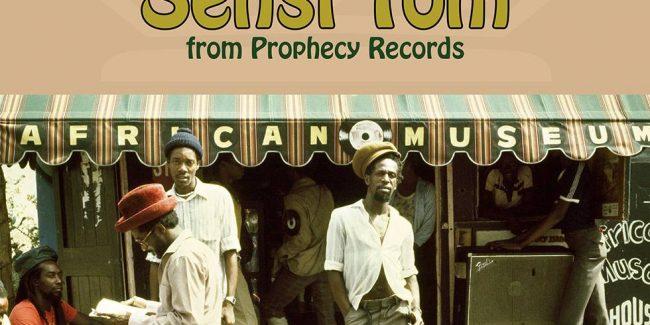 Reggae/Dub Party στο Βοτανικό Κήπο Πετρούπολης