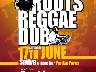 Roots Reggae Dub - Rankin Johnny - Sativa Music Bar