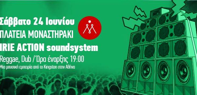 EMD Irie Action sound System at Monastiraki Square