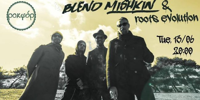 Blend Mishkin & Roots Evolution Live @ Ροκφορ