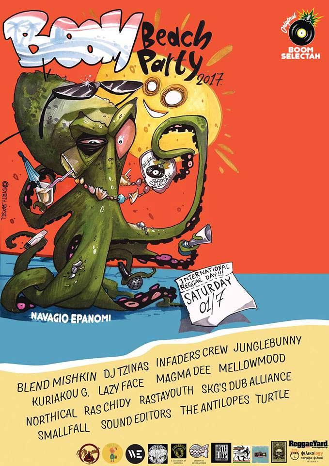 Boom Beach Party 2017 - International Reggae Day