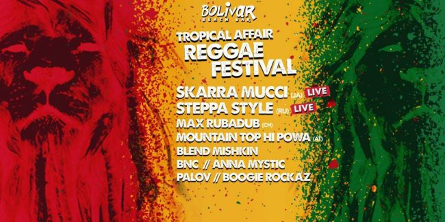 Tropical Affair Reggae FSVL- Skarra Mucci-Steppa Style I 14 July