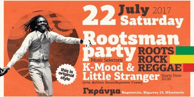 Roots Man Party @ Γκράνμα