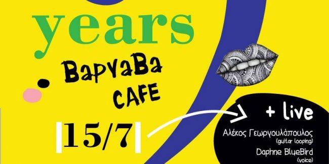 Daphne BlueBird & Αλέκος Γεωργουλόπουλος - 9 Χρόνια Βαρνάβα cafe Party