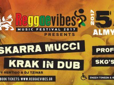 ReggaeVibes Music Festival 2017