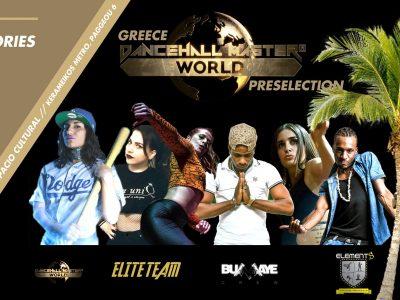 Dancehall Master World Greece Preselection