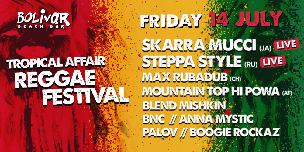 Tropical Affair Reggae Festival Προσκλησεις
