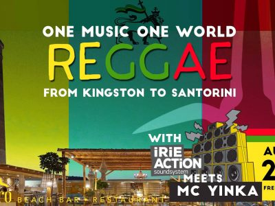 IRIE Action Sound System meets MC Yinka - Live!