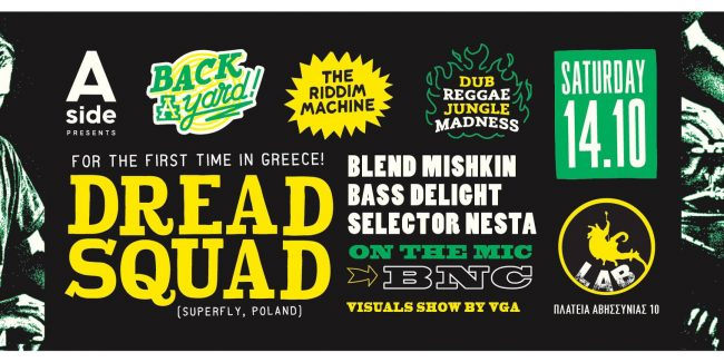 Dreadsquad (PL) at Back A Yard Opening Party 14.10 at LAB