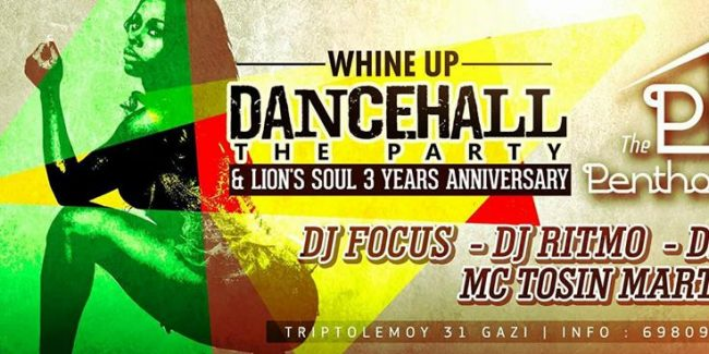 Whine Up The Dancehall Party