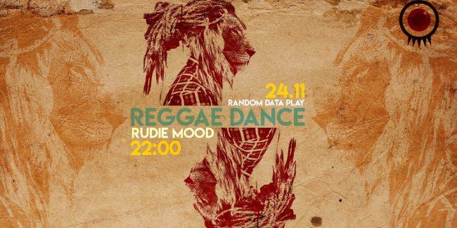 Reggae Dance w/ Rudie Mood στο Κιούμπρικ