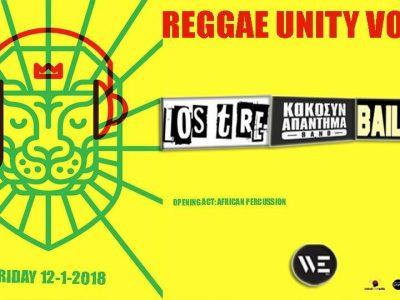 Reggae Unity vol3 / 12.01.18 / Πολυχώρος WE