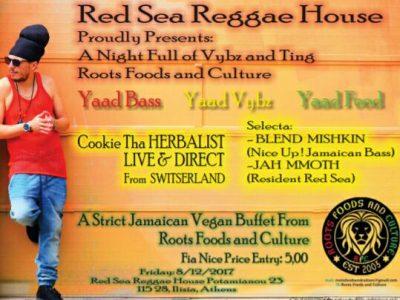 Cookie Tha Herbalist Blend Mishkin Live @Red SEA