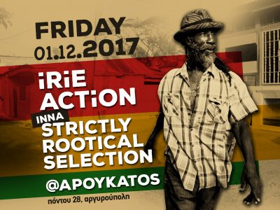 Irie Action Inna Strictly Rootical Selection