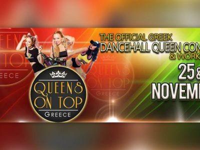 Queens On Top, ο Dancehall Queen διαγωνισμός της Ελλάδας!