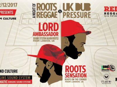 Ο Systematic παρουσιάζει τους Lord Ambassador & Roots Sensation!