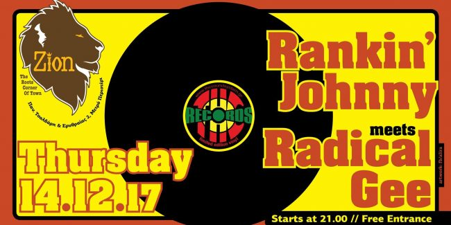Rankin Johnny meets Radical Gee 14 DEC ZION-The Roors Corner