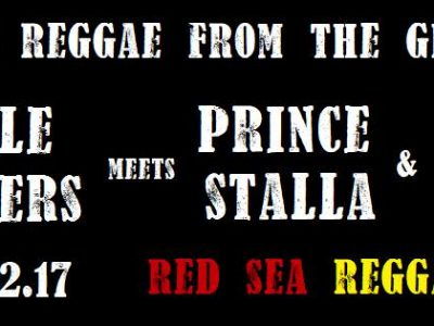 Last Reggae Session by Humble Brothers, Prince Stalla & Bliondy