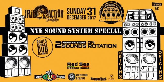 New Year's Eve Sound System Special