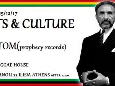 Roots & Culture sensi Tom
