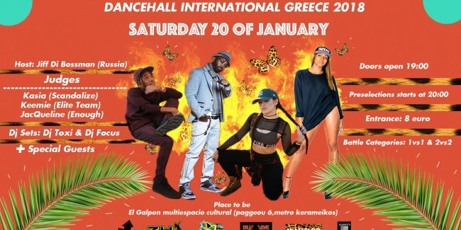 Dancehall International Greece Preselection