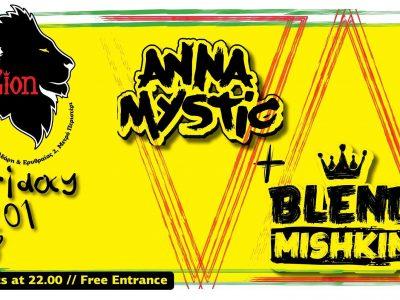 Anna Mystic & Blend Mishkin at Zion - Friday 19 Jan.