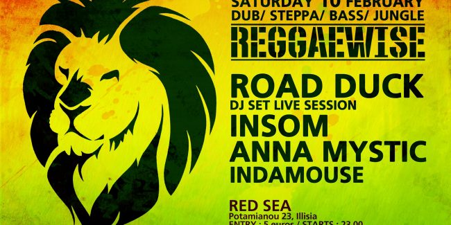 Reggaewise wt. Road Duck at Red Sea