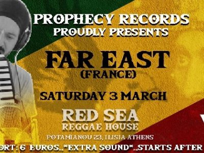 Prophecy Records Proudly presents Far East (Fr)