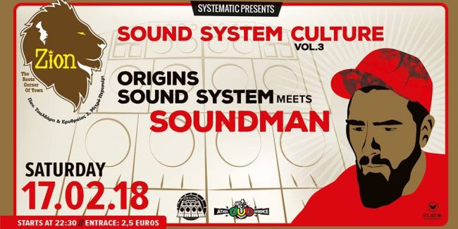 Sound System Culture Vol.3