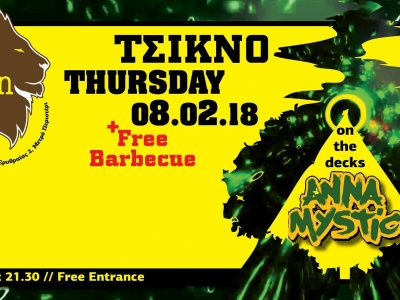 TsiknoThursday at Zion - Anna Mystic on Decks plus Free Barbecue