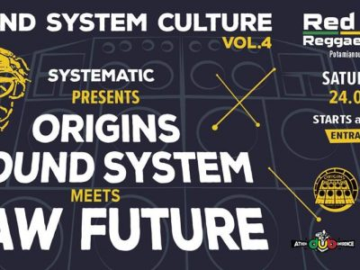 Sound System Culture Vol.4