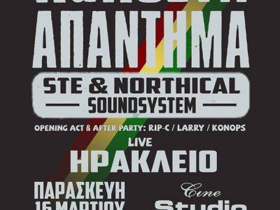 Κακό Συναπάντημα -Ste & Northical soundsystem