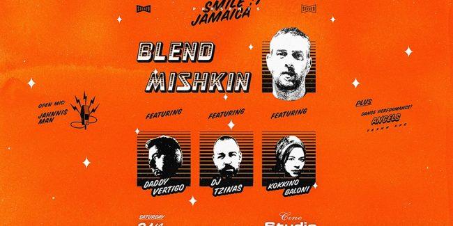 Blend Mishkin/Daddy Vertigo/Dj Tzinas/Kokkino Mpaloni