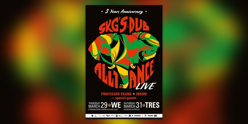 3 χρόνια SKG's Dub Alliance με δύο μεγάλα live!