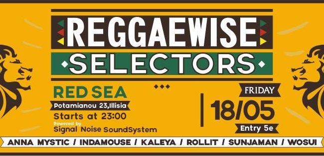 Reggaewise Selectors at Red Sea