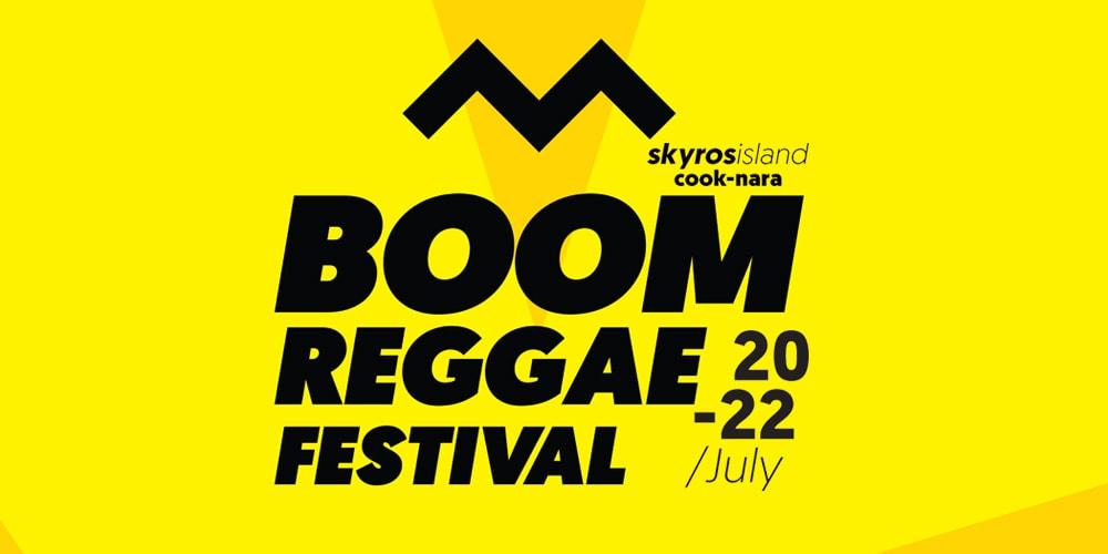 Boom Reggae Festival 2018