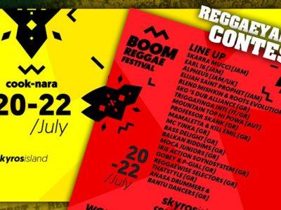 Διαγωνισμός: 2 προσκλήσεις για το Boom Reggae Festival!