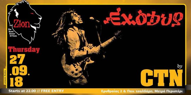 Exodus'' by CTN