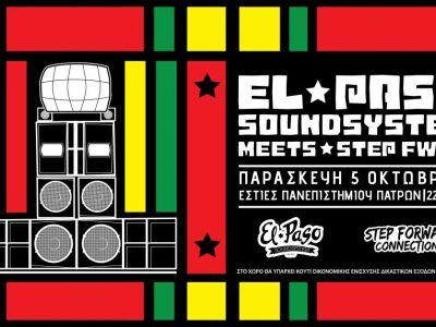 El - PASO Soundsystem meets Step FWD