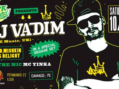DJ VADIM w/ Blend Mishkin & Bass Delight ft. MC Yinka at Red Sea