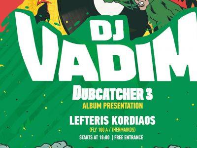 DJ Vadim [Ninja Tune,BBE Rec,UK] at Thermaikos Bar