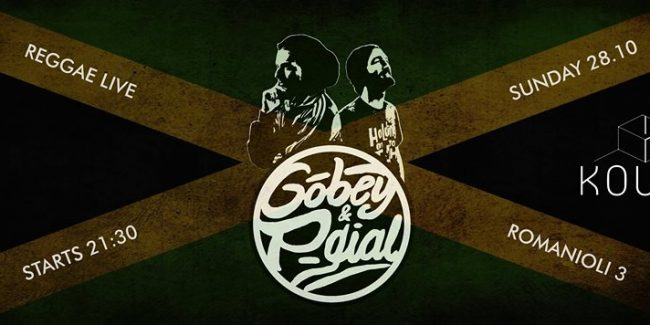 Gobey & P-Gial Live at Kouti