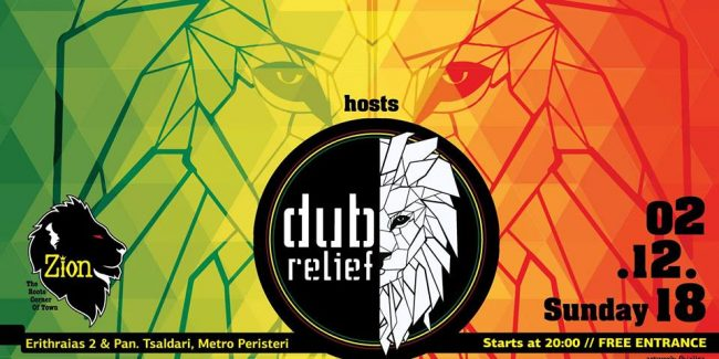 Dub relief at zion the roots corner of town!
