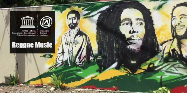 H Reggae στον κατάλογο Πολιτιστικής Κληρονομιάς της Unesco!