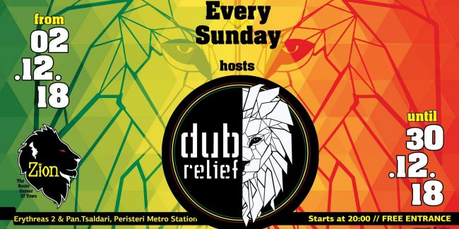 Dub Relief at Zion - All Sundays in December
