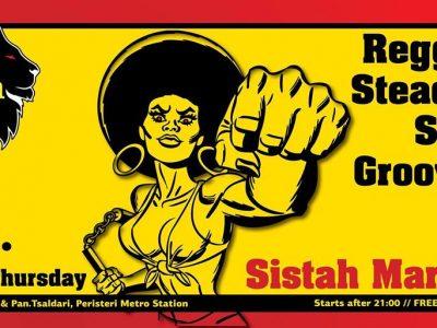 Zion hosts Sistah Marina - Reggae Grooves